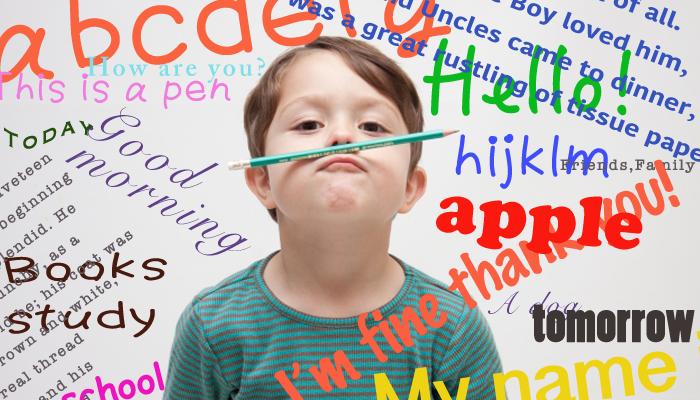 小学校の英語教育を成功させる3...