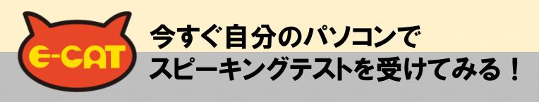 english_test